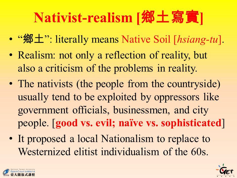Nativist-realism [鄉土寫實]